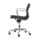 EA 117  Aluminium Group Chair - Charles Eames - 1956