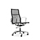 EA 119  Aluminium Group Chair - Charles Eames - 1956