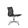 Stockware Sales: EA105 Aluminium Group Chair black - Charles Eames - 1956